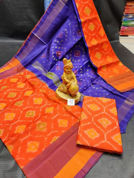 Picture of Uppada Ikkat Soft Silk Sarees